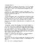 ABBLES-R evaluation template