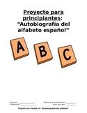 Project - ABC Autobiography: Personal, Creative, Enhances