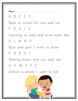 ABC Back to School Poem