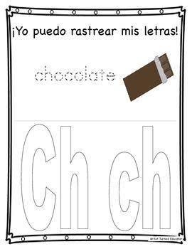 ABC Español Letter Trace