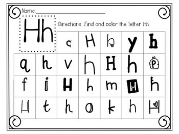 ABC Find the Letter Activity