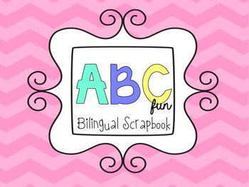 ABC Fun {Alphabet Practice Pages}