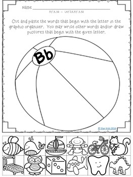 ABC Graphic Organizers for Kindergarten and First Grade {Cut and Paste}