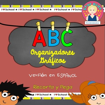ABC Graphic Organizers IN SPANISH {cut and paste}