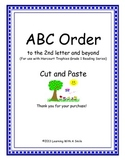 Harcourt Trophies FIRST GRADE Spelling ABC Order (2nd letter/beyond) Cut & Paste