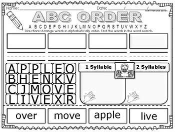 ABC Order Center