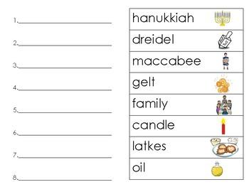 ABC Order Hanukkah