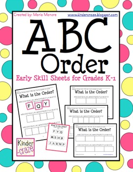 ABC Order Introduction - Hands-On Worksheets for Grades K-1