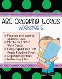 **Word Work Center** ABC Order Worksheet Set {Reading Prog