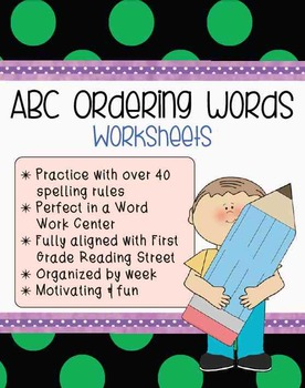 **Word Work Center** ABC Order Worksheet Set {Reading Prog