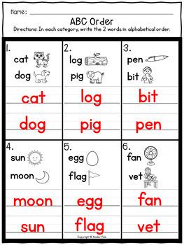 ABC Order Worksheets- Alphabetical Order Practice by Kinder Pals