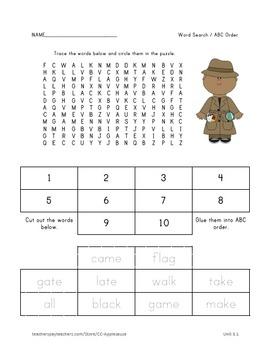 Treasures First Grade Unit 3 - ABC Order with Word Search Bundle