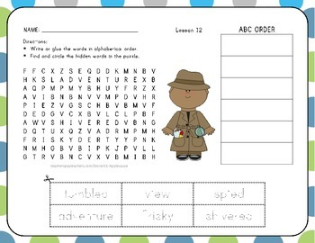 ABC Order with Word Search - How Leopard Got His Spots - 1st Grade Lesson 12
