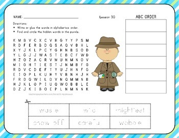ABC Order with Word Search - Winners Never Quit! - 1st Gra