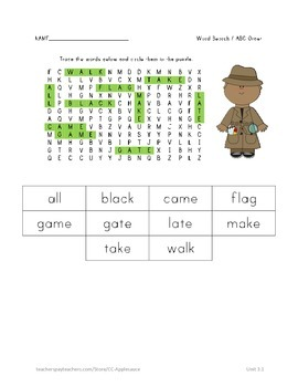Long A and Short A - ABC Order with Word Search