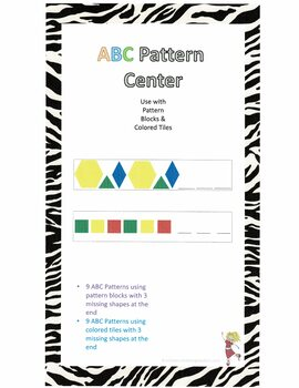 ABC Pattern Cards