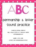 ABC: Penmanship & Letter Sound Practice