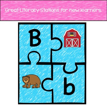 ABC Puzzles- Match Lower and Upper Case- First Sound
