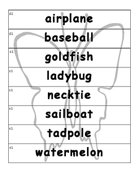 ABC Puzzles with Compound Words FREE SAMPLE