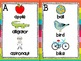 ABC Read, Write, and Count the Room MEGA PACK {Literacy and Math Centers} {CCSS}