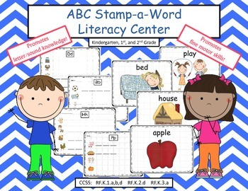 ABC Stamp-a-Word Literacy Center