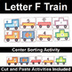 ABC Trains Letter Centers The Bundle