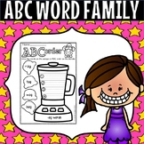 ABC WORD FAMILY ORDER