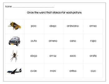 ABC in Spanish Worksheets Sample