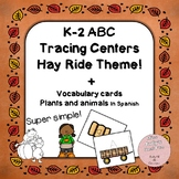 ABC upper and lowercase matching cards with penmanship practice