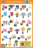 ABCs Alphabet Classroom Poster Uppercase - Colorful ESL/EF