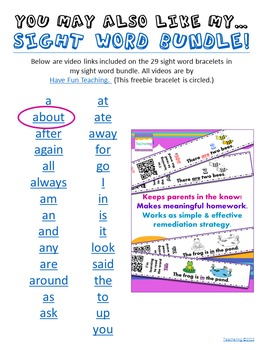 Sight Word Homework Bracelet with QR Codes {FREE}