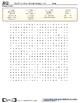 ABeka Spelling List 10 3rd Grade