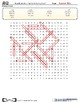 ABeka Spelling List 8 2nd grade