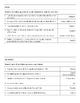 ACB Practice Questions - Batch 10