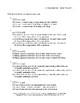 ACT English Prep Comprehensive I
