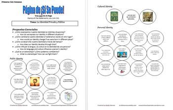ACTFL Can Do Statement Stamp Pages
