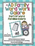AD Word Family Word Work Galore-Differentiated and Aligned