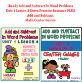 ADD AND SUBTRACT IN WORD PROBLEM WRKSHT POSTER & EXIT TICKET + MATH CENTER GAMES