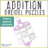 ADDITION Dreidel Puzzles | Hanukkah Centers | December Math Games or Activities