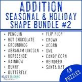 ADDITION Holiday & Seasonal Math Centers with Halloween Worksheet Alternatives