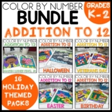 ADDITION TO 12 COLOR BY NUMBER Worksheets BUNDLE Holiday Themed