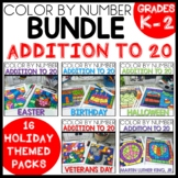 ADDITION TO 20 COLOR BY NUMBER Worksheets Holiday Themed BUNDLE