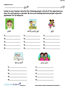 ADJECTIVE PRONOUNS LAYSA REVIEW (ARABIC)