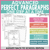 ADVANCED Perfect Paragraphs: Back to School Edition