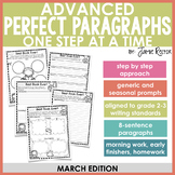ADVANCED Perfect Paragraphs March Edition