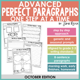 ADVANCED Perfect Paragraphs: October Edition