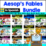 AESOP'S FABLES BUNDLE IN SPANISH PRINT AND DIGITAL