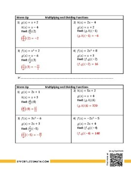AFOQT Math Prep: Multiplying and Dividing Functions