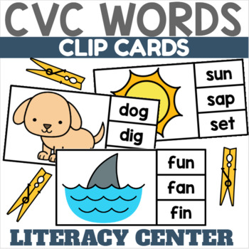 AG Word Family Clip Cards