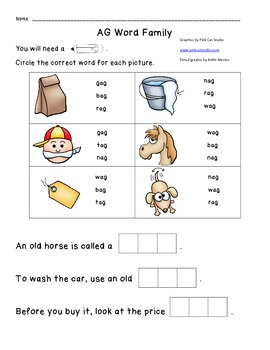 """Printable """"ag"""" Word Family Worksheets 